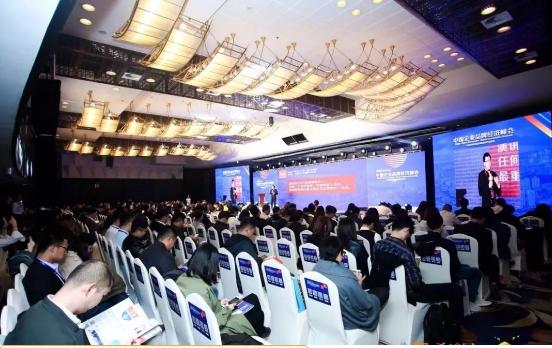 """创客匠人荣获""""2018年度中国互联网企业服务十大创新品牌"""""""
