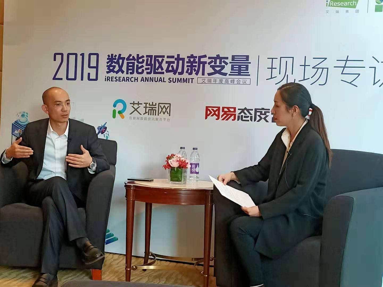 艾瑞专访创客匠人CEO蒋洪波:愿打造百家年销售额过亿的知识付费店铺
