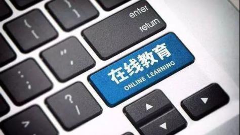 2.24在线教育市场被引爆,互联网巨头都是怎么做的?435.png