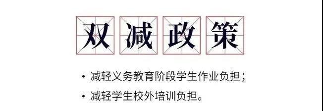 国务院印发《中国儿童发展纲要》,家庭教育迎来新发展动力