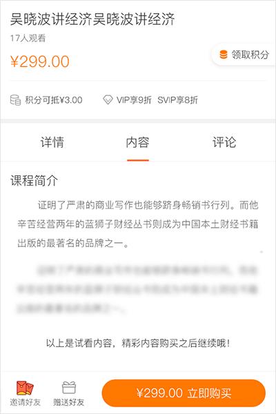 beplay9188图文