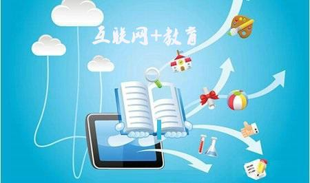 教育行业细分后怎么做内容变现,k12教育成最大爆发点
