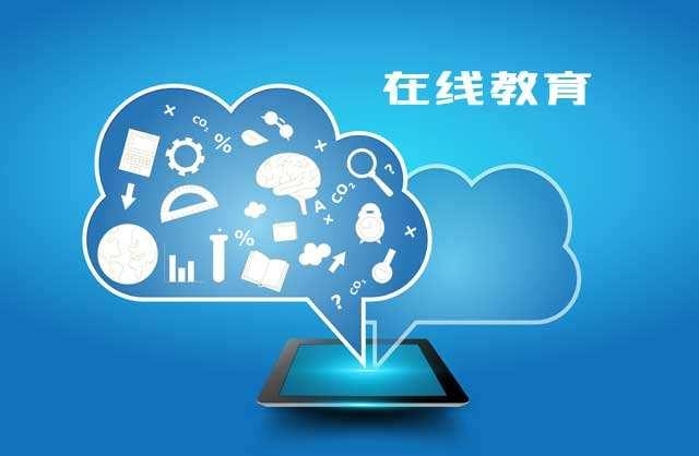 教育行业整体增长迅速市场潜力大,在线教育优势日趋显著