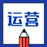 高能运营预警:创客匠人【用户定向运营】+【优惠券】组合拳震撼来袭!