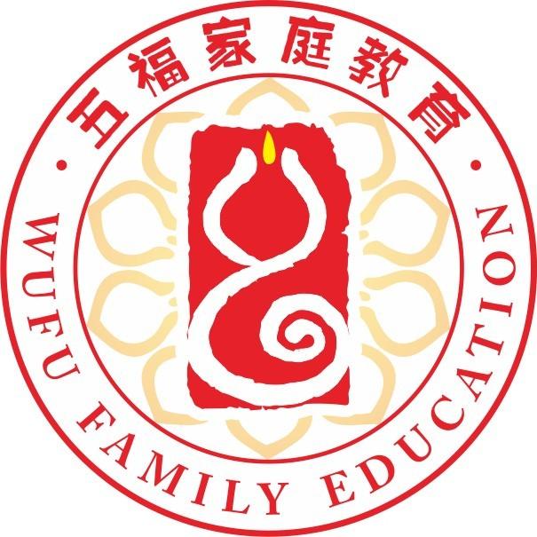 五福家庭教育
