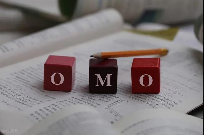 教育机构OMO进程加快,打造出更有特色的在线教育培训平台